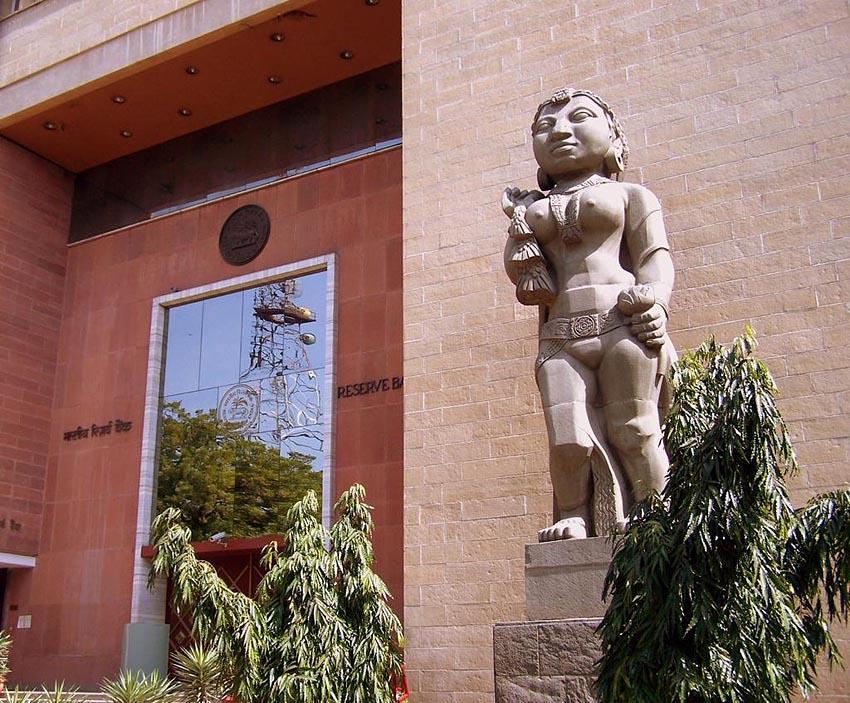 RBI head office